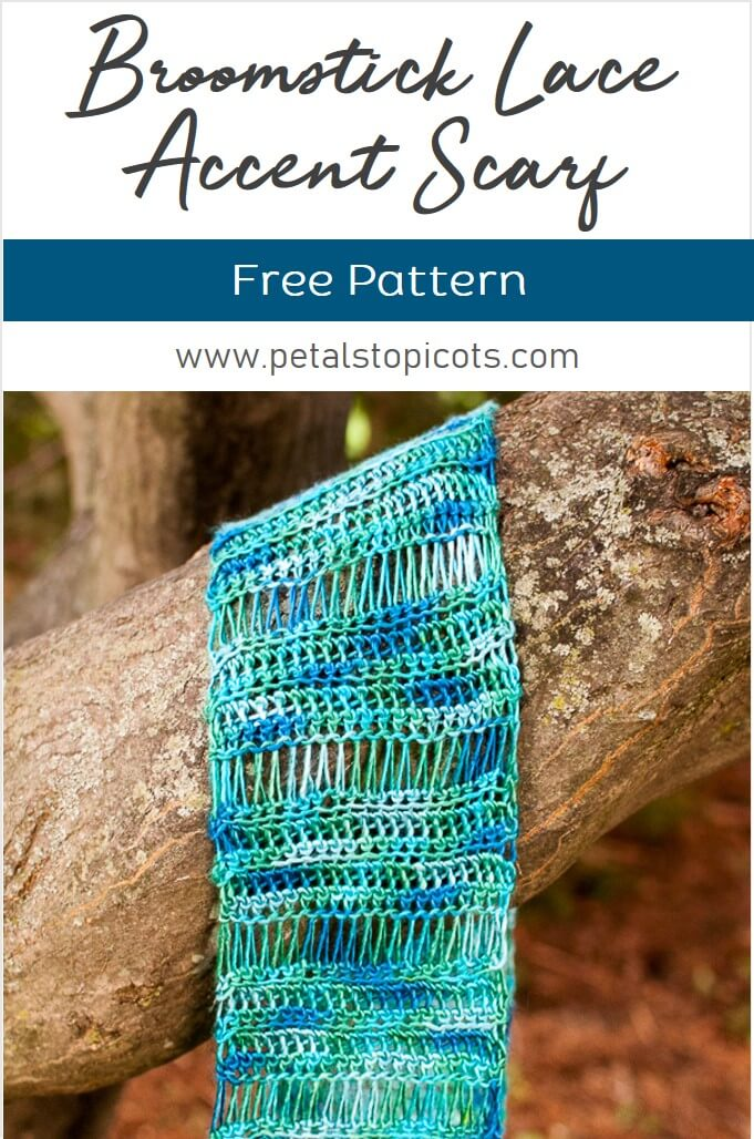 This broomstick lace scarf pattern is the perfect lightweight accessory for showing off that gorgeous skein of yarn you\'ve been saving! Step-by-step photos included to guide you through. #petalstopicots