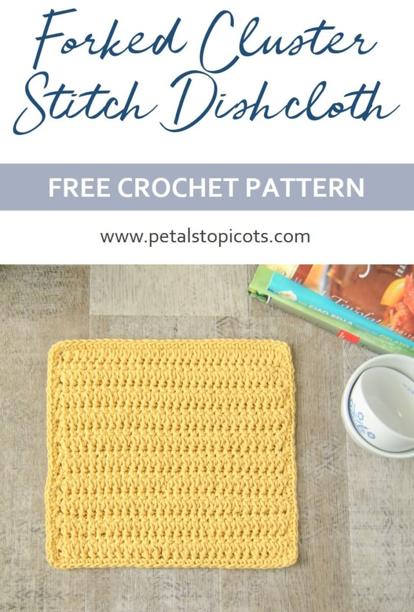 This forked cluster stitch dishcloth pattern creates a beautifully textured and reversible design ... a project both fun and functional!